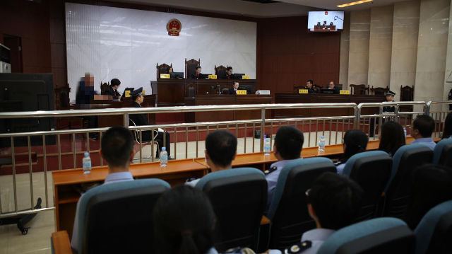 People's Court of Chifeng city