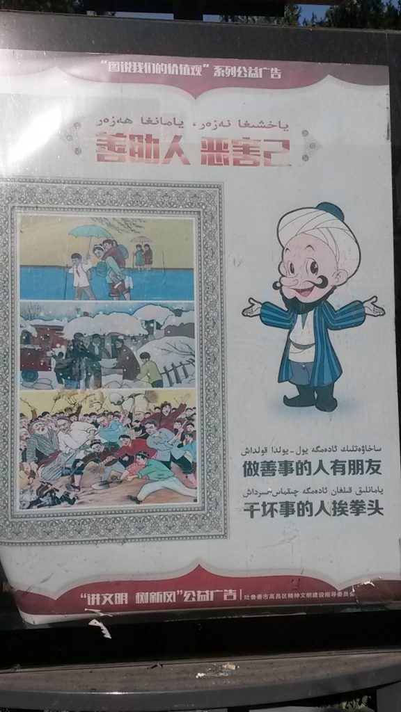"Street propaganda poster in Turpan, designed to draw Uyghurs into' rooting out the evil' in their own ranks. The caption beside it reads: ""You can be friends with kindhearted people, but never trust people who do evil acts."