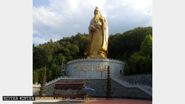 The original appearance of Laozi statue