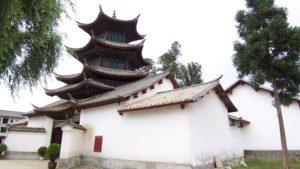 Yunnan Mosque
