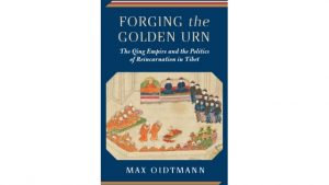 forging the golde urn-book cover
