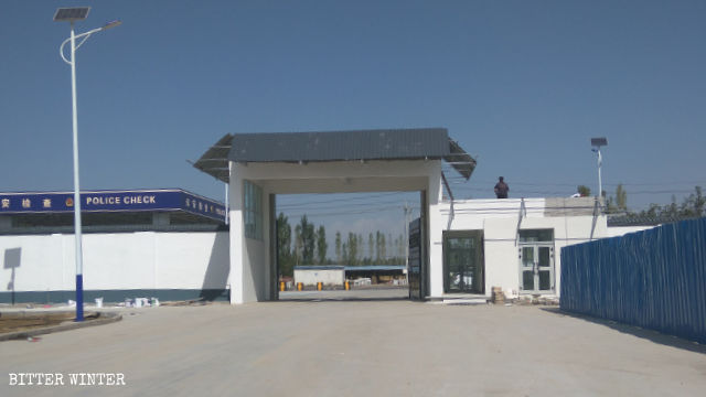 scale production base in Yining prefecture