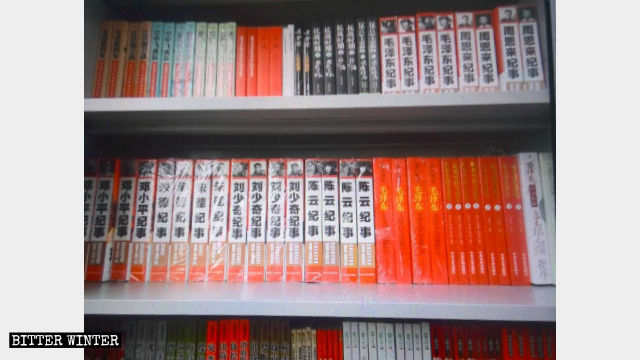 Biographical books about Deng Xiaoping, Zhu De, and others.
