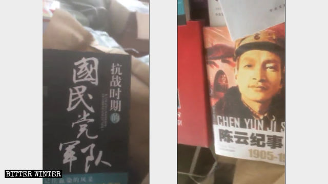 """Books about the Second Sino-Japanese War (often known in Chinese as the """"War of Resistance against Japan"""") received by a Three-Self church in a district of Anshan city."""