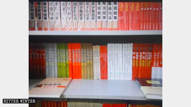 """Books on the """"red revolution."""""""