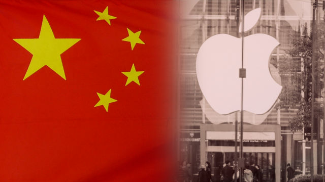 Chinese flag and Apple logo