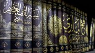 Banning Islamic Books, Closing Schools Comes to Hebei