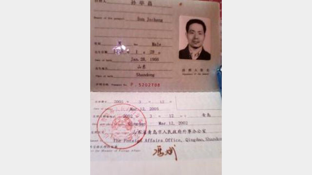 Sun Juchang's passport for work in Algeria, obtained in 2002. (Source: Sun Juchang's Twitter @qqPHOs3577GXn0N)