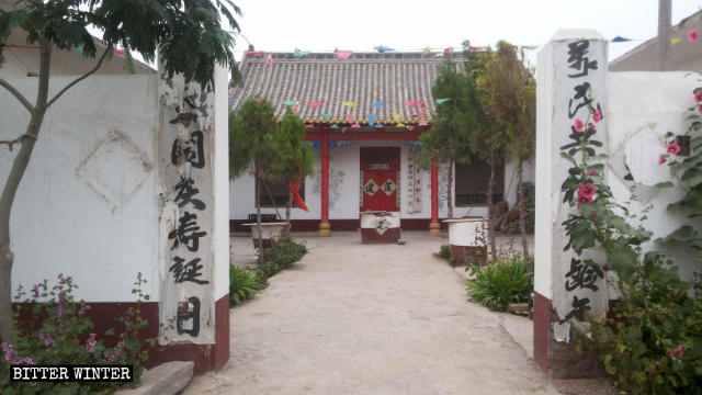 The original appearance of the temple in Renlitun village