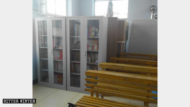 A small room in the church where secular books are displayed.