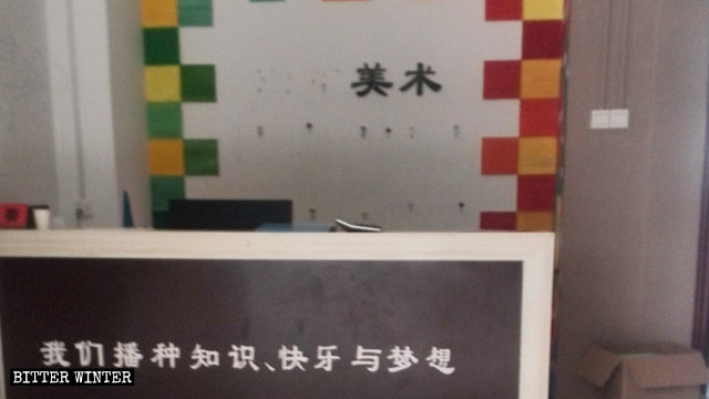 signboard after Chinese characters for Canaan on were removed