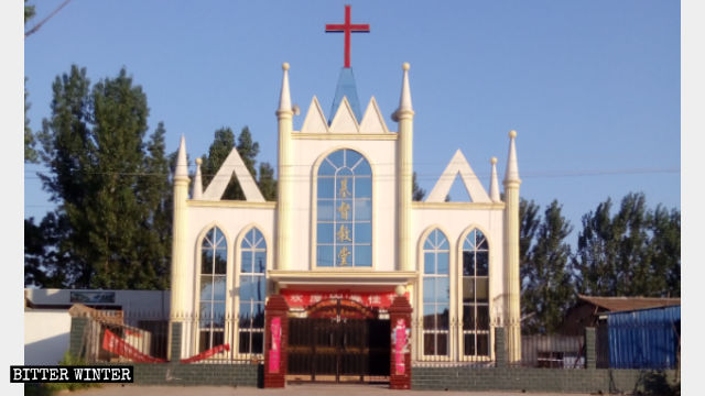 A Three-Self church in Fuchang village