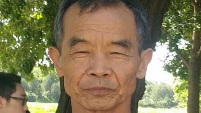Bishop Cu Tai