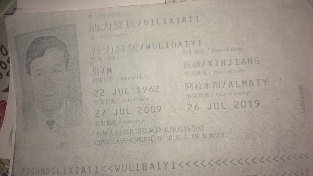 Dilshat Oralbai's ID Card
