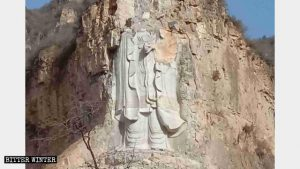 The upper half of the Guanyin state