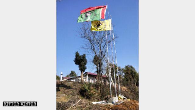 Flags raised before the taoist Fairies Temple