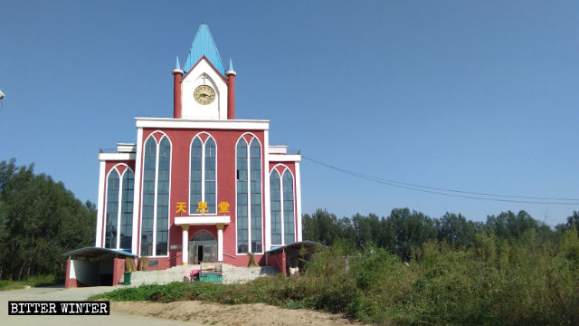 the church in Luji village with the cross dismantled