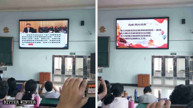 A training site for the clergy in Heilongjiang Province.