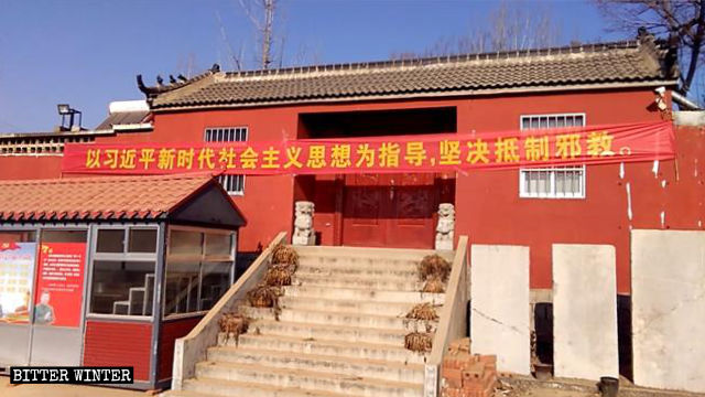 A banner is posted outside the temple in Beigongzhuang