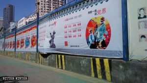 "CCP propaganda posters and slogans, such as ""Sing the praises to the Party loudly,"" are visible everywhere on the streets."