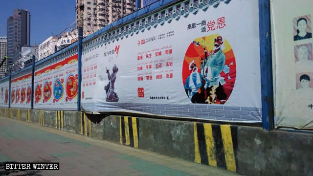 """CCP propaganda posters and slogans, such as """"Sing the praises to the Party loudly,"""" are visible everywhere on the streets."""