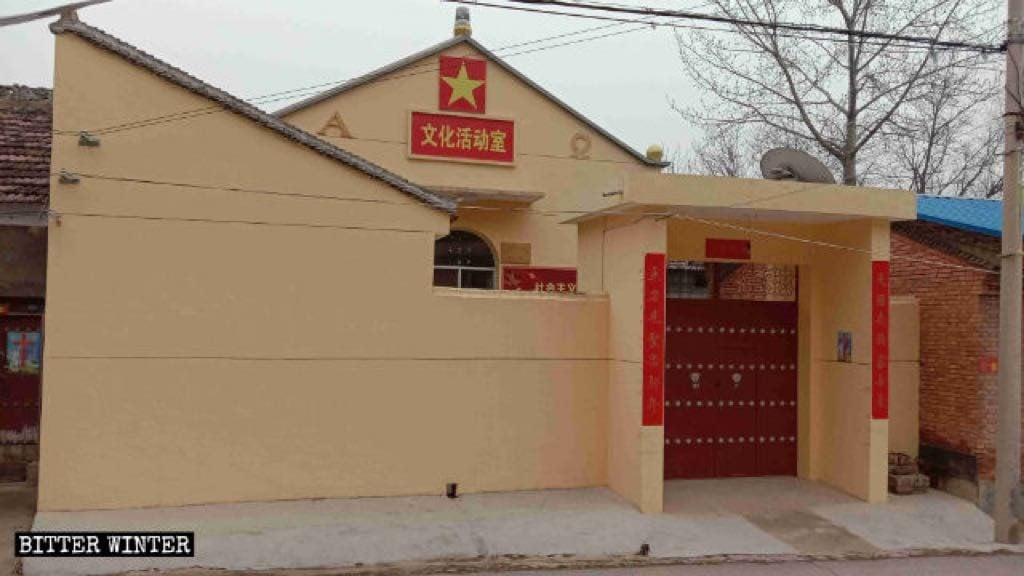 "The Catholic church in Gujun town has been redecorated into a ""Cultural Activity Center."""