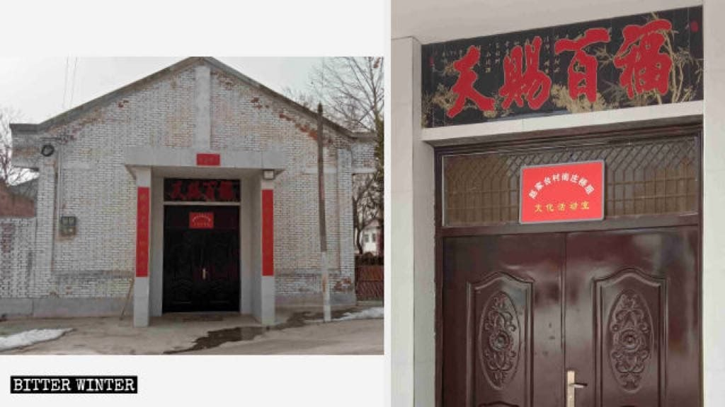 "The sign ""Cultural Activity Center"" hung up over the gate of the Catholic church in Zhaojiatai village"