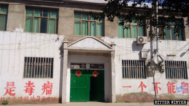 Central Church in Wolong town was shut down, with the CCP's slogans displayed on either side of the entrance.
