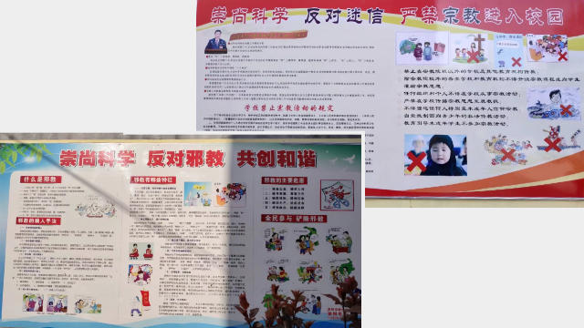 "Propaganda signs reading ""Advocate science, oppose xie jiao"" and ""Religion is strictly prohibited on campus"" are posted at the entrance to a primary school in Suiyang district."