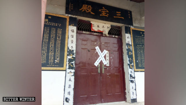 Officials sealed off The Sanbao Hall of Linggan Temple.