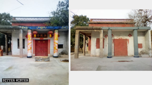 The temple's door and windows before and after being blocked