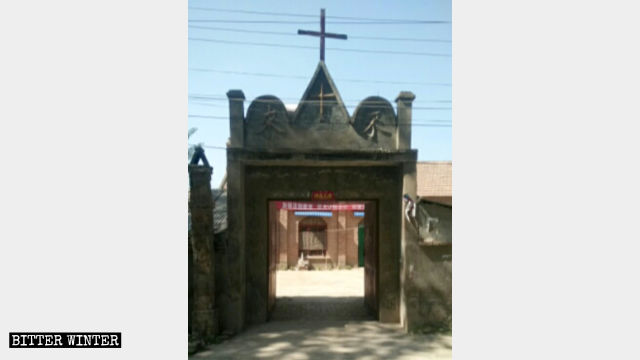 The Three-Self church in Yanwangmiao village before it was demolished on December 14, 2018.