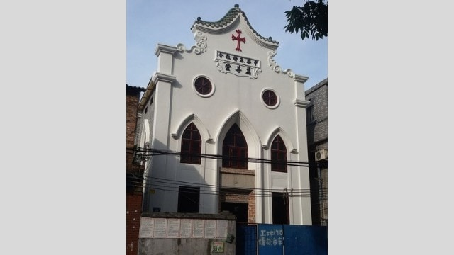 Wanshantang Church, Guangzhou