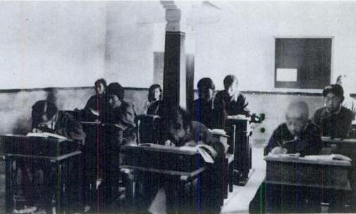 A classroom at Gyantse English School in the 1920s