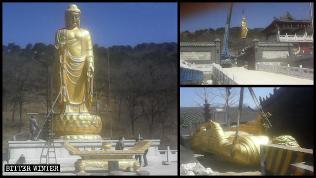 The Buddha statue at Yongning Temple before and after the removal.