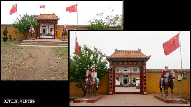 "The exterior appearance of ""Chairman Mao Buddha Temple."""