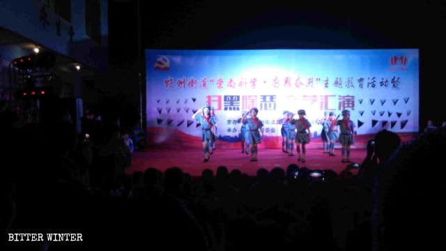 Children performing songs and dances that praise the Communist Party.