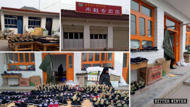 Huangniwan East Mosque was converted into a shoe manufacturing facility