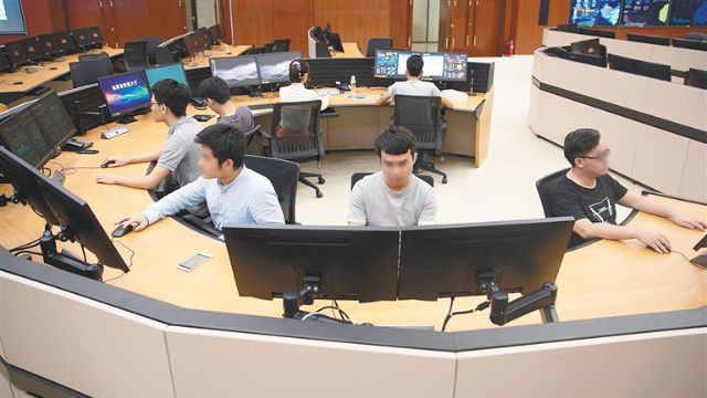 Personnel working at the data center of a local government