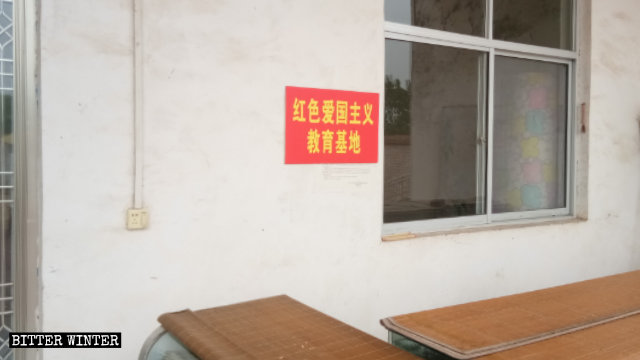 """Red patriotic education base"" signboard in ""Chairman Mao Buddha Temple"""