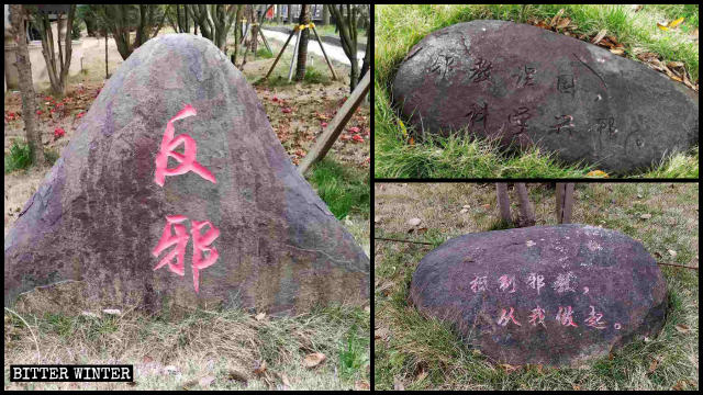 "Stones are engraved with all kinds of slogans, such as ""Resisting xie jiao starts with me."""