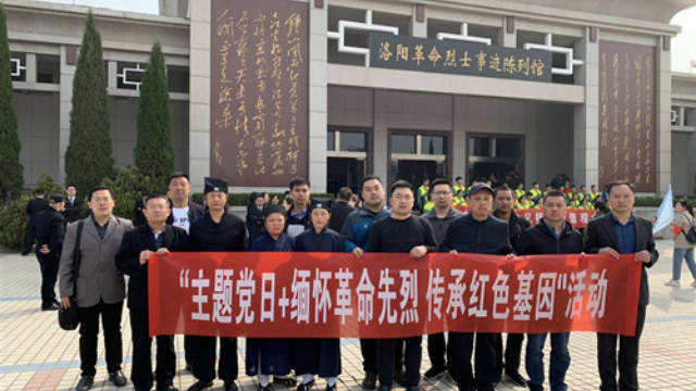 """Representatives of religious groups and officials from the Bureau of Ethnic and Religious Affairs at a """"Thematic Party Day"""" in Luoyang, organized on April 4."""
