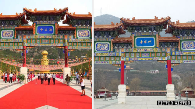 "The ""Xiaozai Temple"" sign on the temple's doorway was changed into ""Gufengzhou."""
