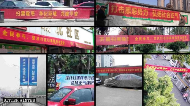 """All kinds of banners with slogans related to """"cleaning up gang crime and eliminating evil"""" are visible everywhere."""