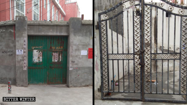 The front gate and back door of the church were sealed off.