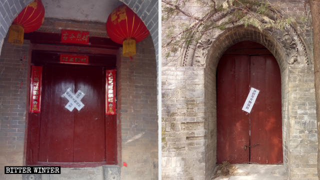 The main entrance to Lianhua Temple was sealed off.