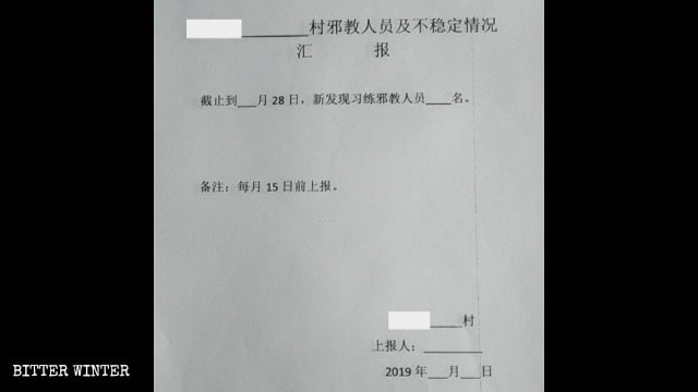 Each village should also report on the number of members in all religious groups designated as xie jiao under investigation.