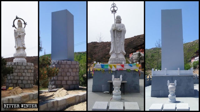 The Buddhist statues in Cihang Temple have been covered up.