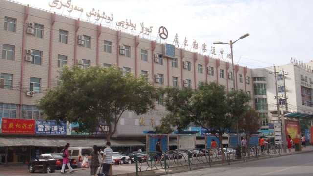 Korla, Xinjiang, where the Jehovah's Witnesses were arrested and indicted