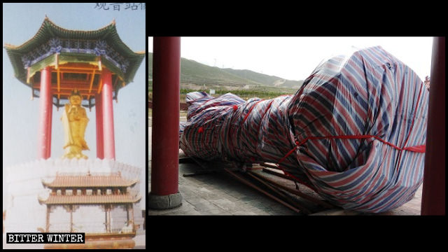 Guanyin statue in Shanyuan Temple before and after its demolition.